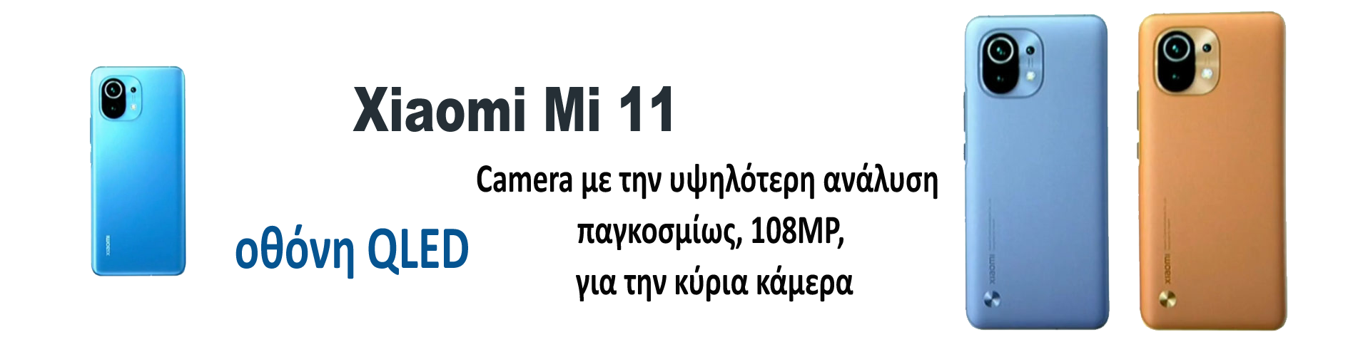 m11png